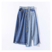 European and American style ladies clothing Spring high waist irregular contrast color raw denim skirts Pure split skirt