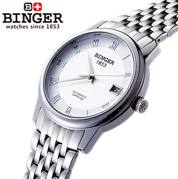 New Geneva Binger Mechanical Watch Stainless steel Wristwatches fashion trendy watches automatic hand wind watch White Gold original binger mans automatic mechanical wrist watch date display watch self wind steel with gold wheel watches new luxury