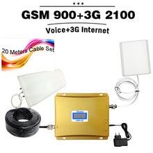 Display LCD GSM 900 mhz 3G 2100 mhz Señal Móvil de Doble Banda Teléfono celular de Refuerzo GSM Repetidor 65dB 900 UMTS 2100 Celular amplificador