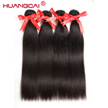 Huangcai Peruvian Straight Hair 100% Human Hair Weave Bundles 8 to 28 Inch Natural Color Non Remy Hair Extensions