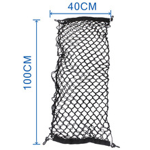 MAYITR Car Rear Trunk Nylon Cargo Net Mesh Storage Organizer Luggage For Hatchback with Mount Screw Black 40*100cm