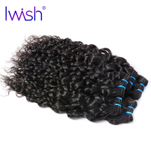 Iwish 1 Piece Indian Water Wave Hair Natural Black Color 100% Human Hair Weave Bundles Non Remy Hair Extension Free Shipping