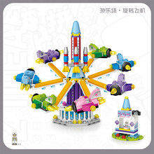 Children's playground DIY figures Bricks Compatible Legoings city girl Friends Rotating aircraft blocks toy birthday gifts(China)
