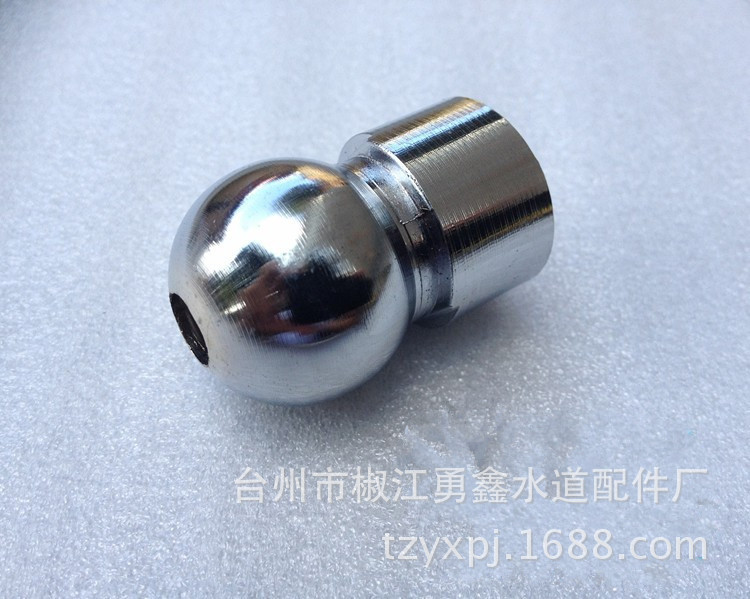 All copper thickening top spray shower head repair accessories parts lifting pipe connected to the flower is aspersed head