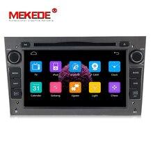7 Inch Car GPS navi multimedia Player For Opel Vauxhall Corsa Vectra Vivaro Capacitive screen DVD