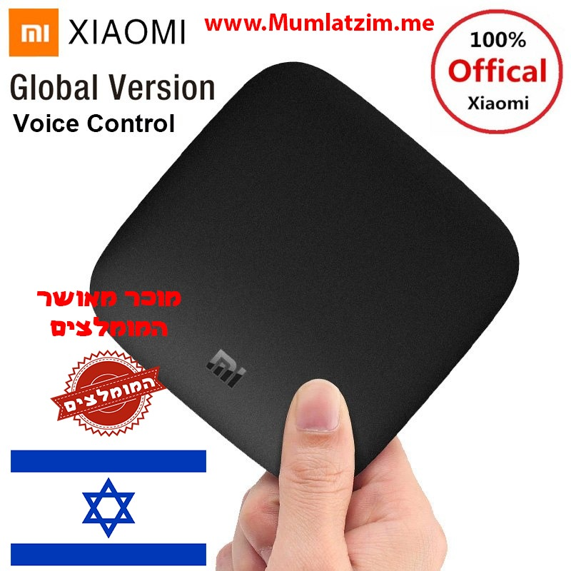 Xiao mi mi TV BOX 3 Smart Tv Box 4K Ultra HD 2G 8G Android 8.0 film WIFI Google Cast Netflix Red Bull Media Player décodeur