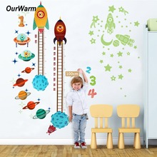OurWarm Height Measure Wall Sticker for Kids Rooms DIY Outer Space Planet Height Chart Ruler Wall Decals Baby Nursery Decor цена