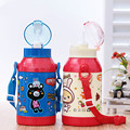 Promotion Infants Children Larn to Drink Cup Straw Cup children Cup Baby Leakproof Strap Student Drinking Kettle