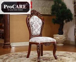 สไตล์อเมริกันเก้าอี้รับประทานอาหาร, High - end คลาสสิกไม้ Leisure เก้าอี้