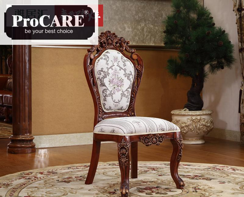 American-style Dining Chairs, High-end Classical Solid Wood  Leisure Chairs