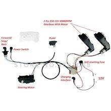 Детский Электрический Автомобиль DIY модифицированные провода и переключатель комплект, с 2,4G Bluetooth пульт дистанционного управления самодельная Детская электрическая машина 12V