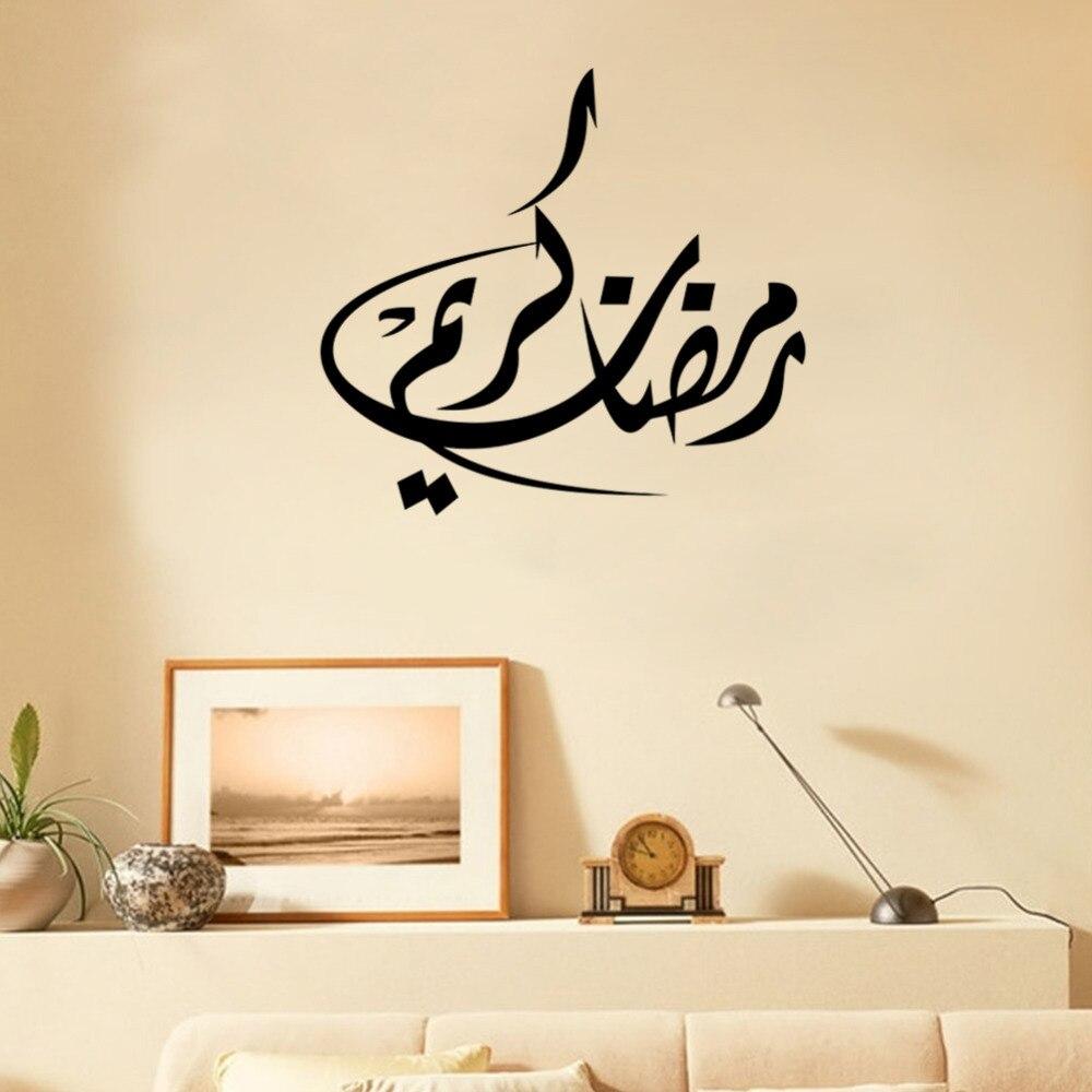 Us 4 99 islamic muslim art ayatul kursi wall art sticker decal diy home decoration wall mural removable decor bedroom sticker in wall stickers from