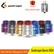 Newest Geekvape Baron Squonk RDA Multifunctional airflow system Geekvape RDA atomizer 24 mm vs DROP RDA drop dead