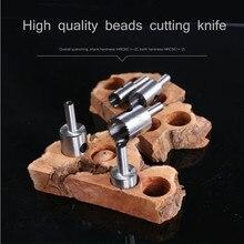 Мелкий зуб, нож для бусин, инструмент для сверления браслета, шариковый нож, деревянный нож для бусин, Круглый токарный инструмент, бусина, формовочный нож, лезвие 5-60 мм