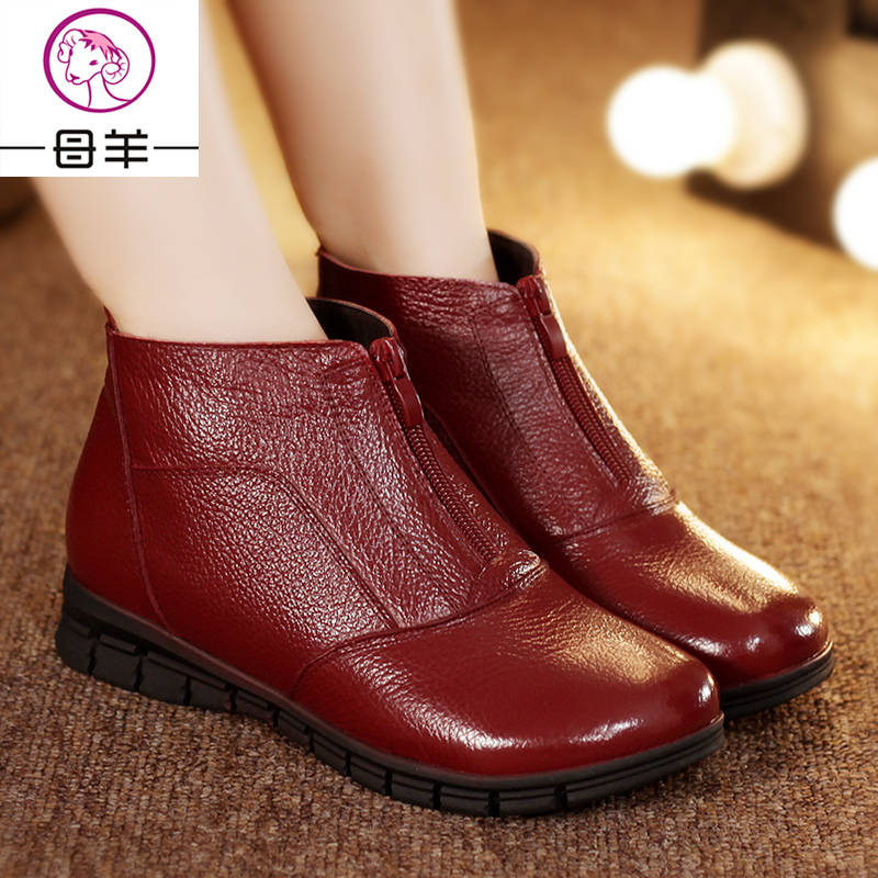 ФОТО MUYANG Chinese Brands Winter Shoes Woman Genuine Leather Flat Snow Boots  slip-resistant cotton-padded shoes casual Women Boots