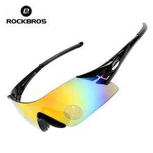 ROCKBROS 29G Bicycle Glasses Outdoor Anti-UV 400 Removal PC Sports Bike