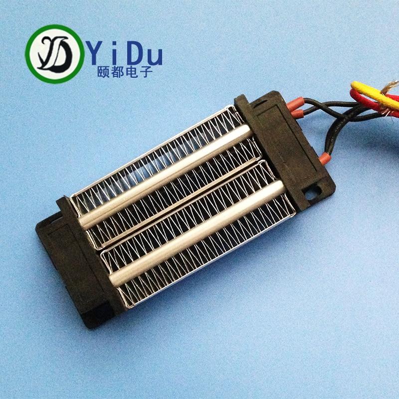 200W 110V AC DC PTC ceramic air heater Electric heater Insulated 120*50mm 9 5m 110v ceramic flexible heater special heater high power heater belt with female plug ultra caterpillar flexible heater