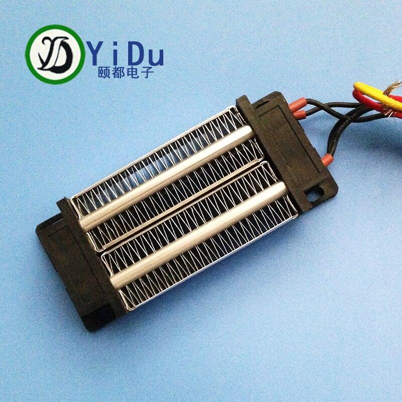 все цены на PTC ceramic air heater Electric heater 200W 110V AC DC Insulated 120*50mm