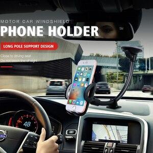 Image 2 - ユニバーサル自動車電話ホルダー携帯電話サポート電話車ホルダースタンドロングアームのフロントガラスマウント iPhone 11 × 7 6S oppo