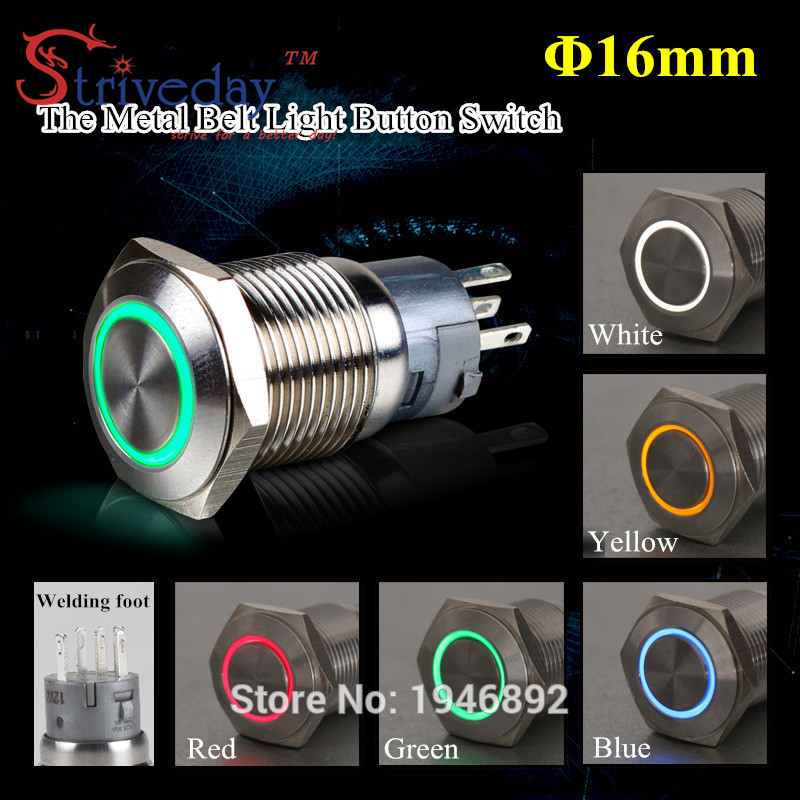 ▻ Discount for cheap car switch led locking and get free