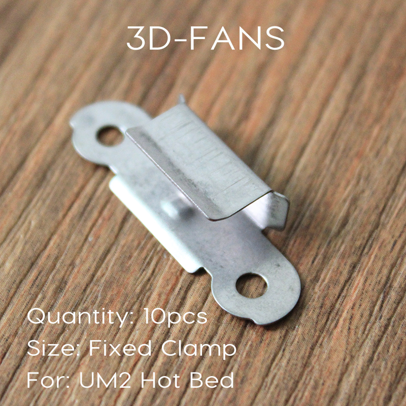 10Pcs 3D Printer UM2 Hot Bed Glass Board Fixation Clips Stainless Clamp