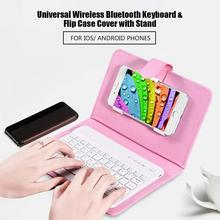 Portable PU Leather Wireless Keyboard Case for iPhone Android Protective Mobile Phone with Bluetooth Keyboard Smartphone стоимость