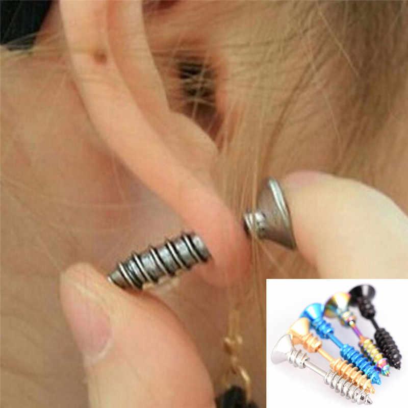الفولاذ المقاوم للصدأ الجسم ثقب الأذن مسمار المسمار وأقراط للرجال النساء 1 قطعة