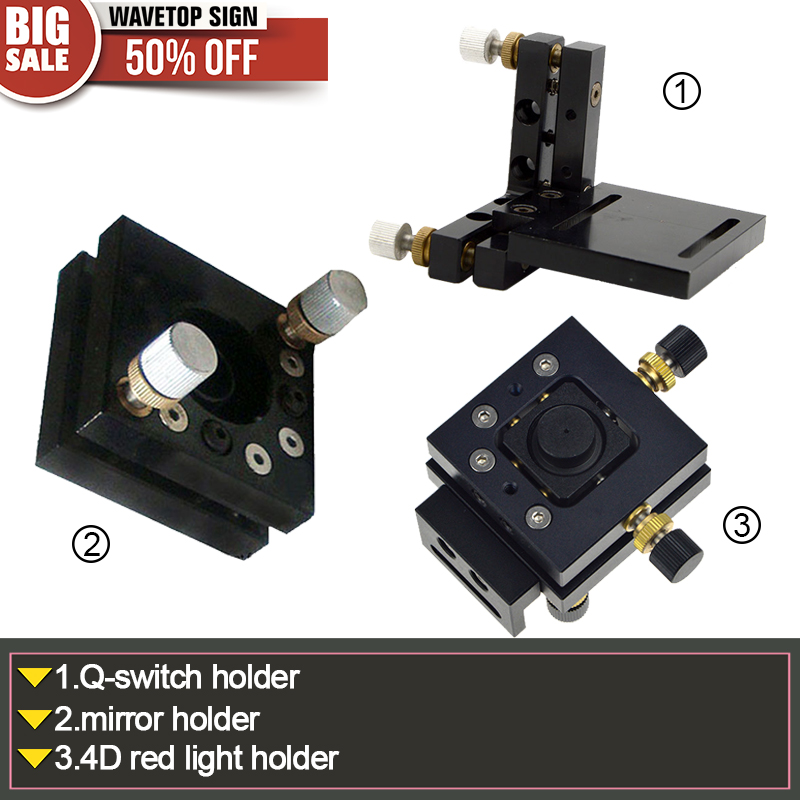 laser mark machine mirror holder 2D Mounts Q-switch holder Mirror holder 20x5mm 4D holder use for red light 12x36mm the rail of laser machine 1490 include belt bear wheel motor motor holder mirror holder tube holder laser head etc