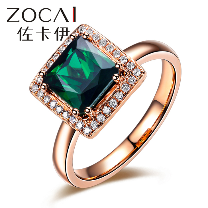 Aliexpress Zocai 2017 New Arrival Chanson Series 2 0 Ct Real Green Tourmaline Pure 18k Rose Gold Ring With 12 100 Natural Diamond From