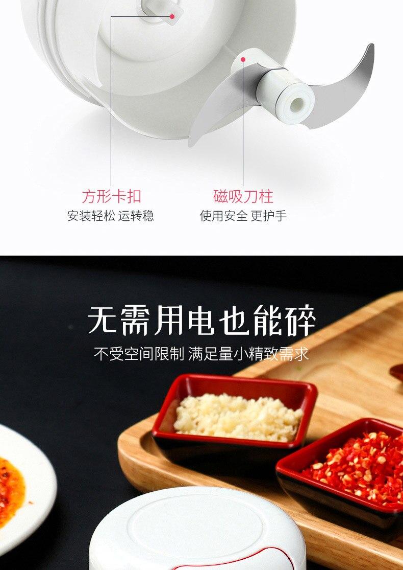 HTB1VMdhaq67gK0jSZFHq6y9jVXa9 Mini 170ML Powerful Meat Grinder Hand-power Food Chopper Mincer Mixer Blender to Chop Meat Fruit Vegetable Nuts Shredders