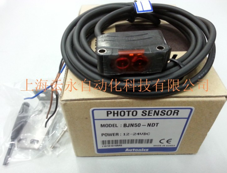 new original BJN50-NDT Autonics photoelectric sensors yg 25 leveling photoelectric sensors