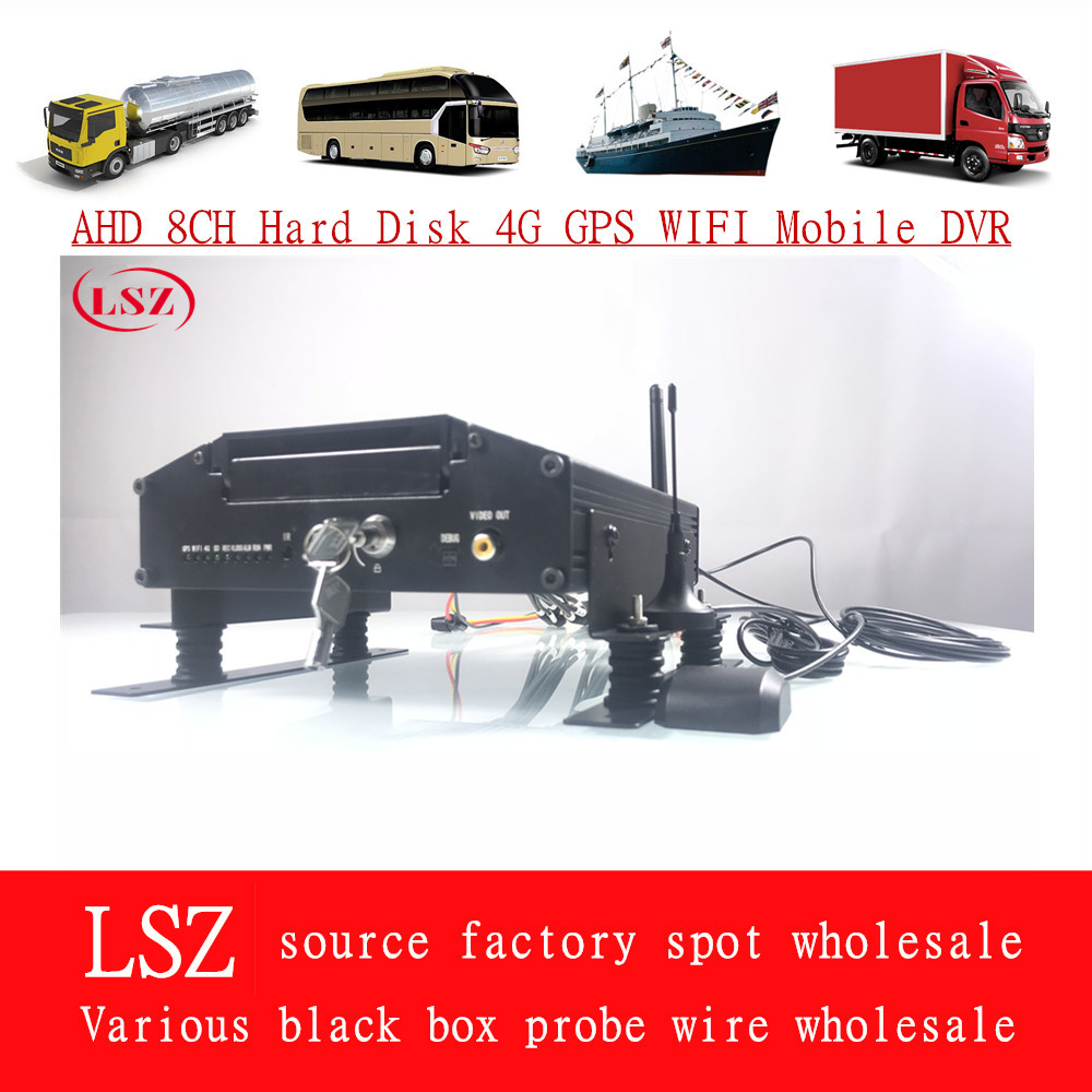 AHD 8 channel 4G GPS WIFI truck bus car MDVR hard disk recorder monitoring host HD remote positioning