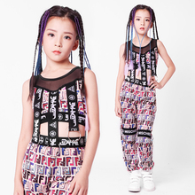 New girl jazz dance costume hip hop street suit Korean version of the tide children hiphop clothes