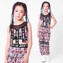 New girl jazz dance costume girl hip hop street dance suit Korean version of the tide children hiphop costume dance clothes джинсы мужские tide with community c033 1 coogi hiphop