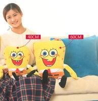 Gift For Baby 1pc 40cm Cartoon Funny Happy SpongeBob Plush Hold Doll Novelty Children Kids Birthday