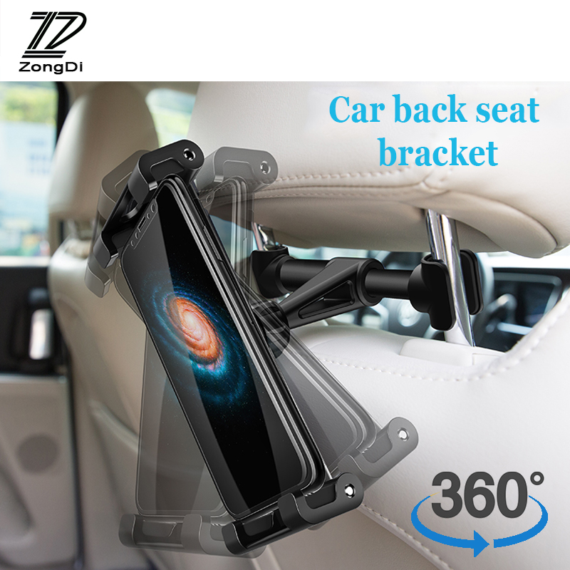 ZD Car Seat Back Headrest Mount Bracket For <font><b>Mercedes</b></font> <font><b>W203</b></font> W211 W204 W210 Benz BMW F10 E34 E30 F20 X5 E70 iPad Tablet Holder Clip image