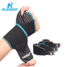 ALBREDA Adjustable Wrist Support Sport Sprain Professional Protection Wristband Fitness Weight Lifting Exercise wrist wrap