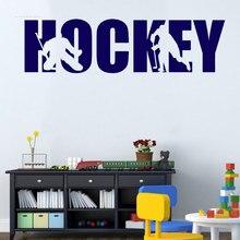 Adhesivo de vinilo para pared de jugador de Hockey, Adhesivo de pared para niño adolescente, pegatina para habitación de niño, pegatina de decoración de habitación de actividad 3YD26