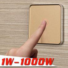 Free Shipping  Jiubei New Type Touch Switch, Golden Color, 220~250V Screen Wall Light C701-13