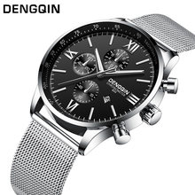 DENGQIN Fashion Quartz Watch Men Stainless S Watches Top Brand Luxury Male Clock Business Mens Wrist Watch Relogio Masculino(China)