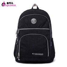 Jinqiaoer mochila feminina оригинальный бренд дизайнер мода женщин рюкзак водонепроницаемый нейлоновый рюкзак школьные сумки для подростков девочек