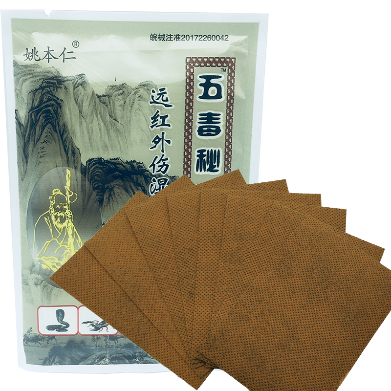 64Pieces=8Bags  Chinese Medical  Five Poisons Pain Patch For Back/Neck/Shoulder Pain Relief Plaster Joint/Arthritis Pain