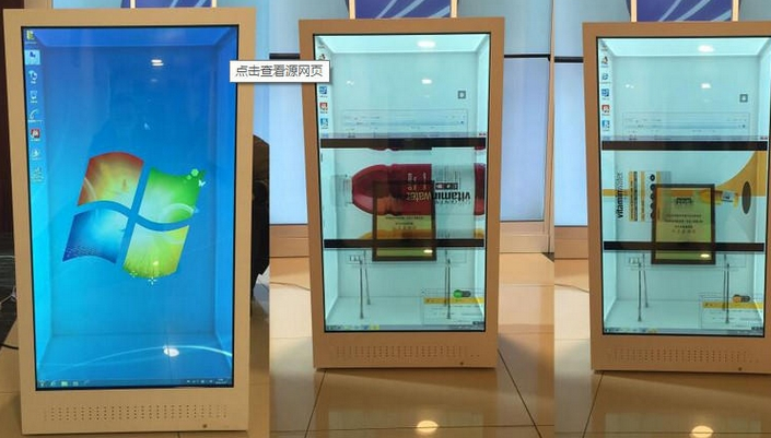 42 47 55 65 82 Inch TFT HD Transparent LCD Touch Interactive Digital Display Windows 8 Advertsing Exhibition Showcase
