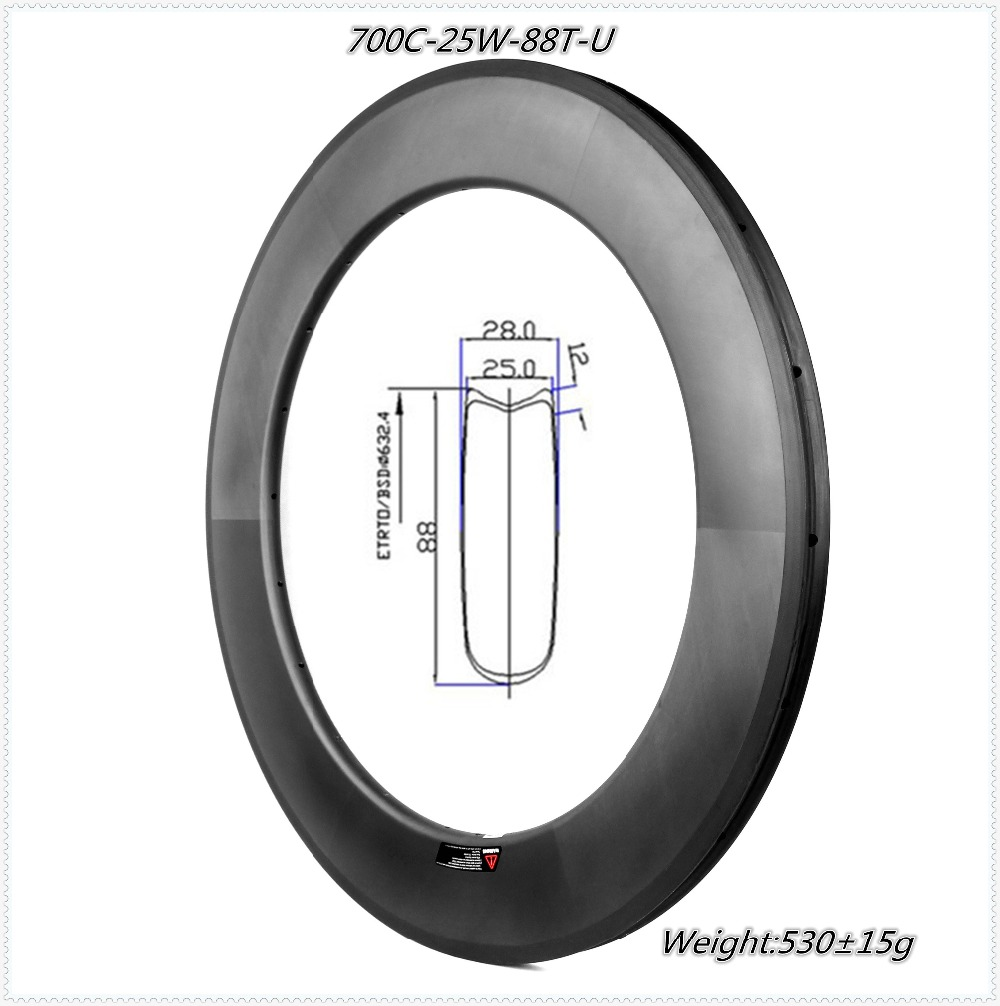 aerodynamics system carbon bicycle U shape 88mm tubular carbon road bike wheel 25mm width engineers New design type bike rim