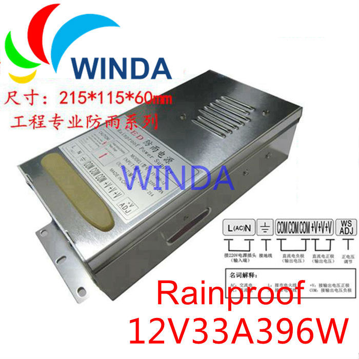 LED display Rainproof power supply output DC 12V 33A 396W monitor adapter for led strip outdoor new Built-in cooling fan power supply 24v 800w dc power adapter ac110 220v non waterproof led driver 33a ups for strip lamps wholesale 1pcs