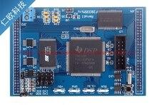 Ücretsiz kargo DSP geliştirme kurulu F28335 geliştirme kurulu TMS32 geliştirme kurulu altı tahta sanayi kalitesi