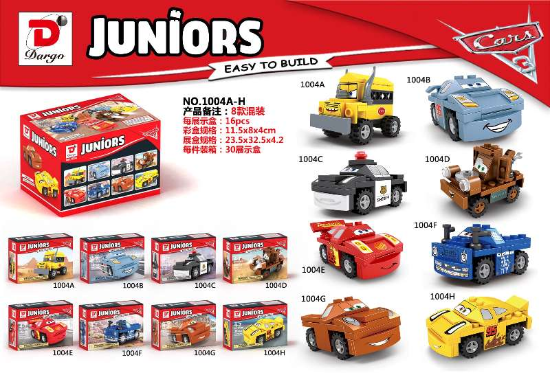 Pixar Cars 3 Lightning Juniors Smokey's Garage Thunder Hollow Crazy Bricks Model Building Blocks Children Gift Toys Dargo 1004