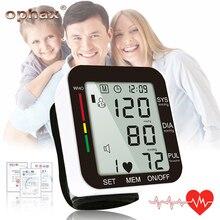 OPHAX бытовой автоматический цифровой измеритель артериального давления на запястье, контрольный датчик, ЖК-дисплей, пульсометр