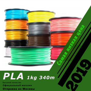PLA !Many colors YOUSU filamen