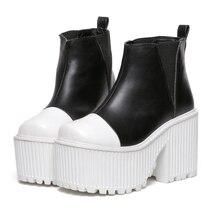 Platform chunky heel online shopping-the world largest platform